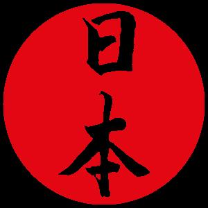 MISIOND-E-JAPÓN